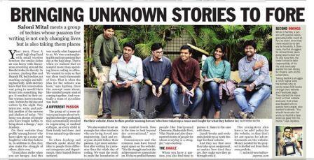 KnowYourStar.com Journey: Jaideep Rao