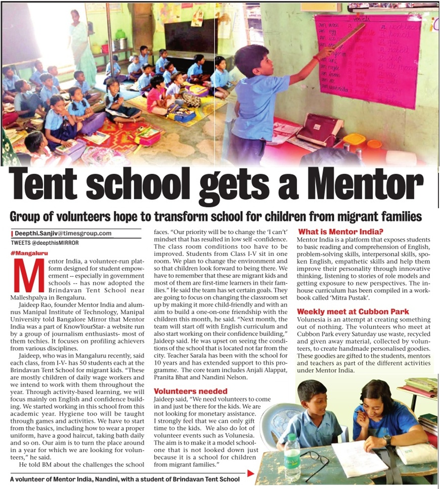 Thursday Email – Volunteer Alert! Mentor India is back and we need more hands – visible and invisible.