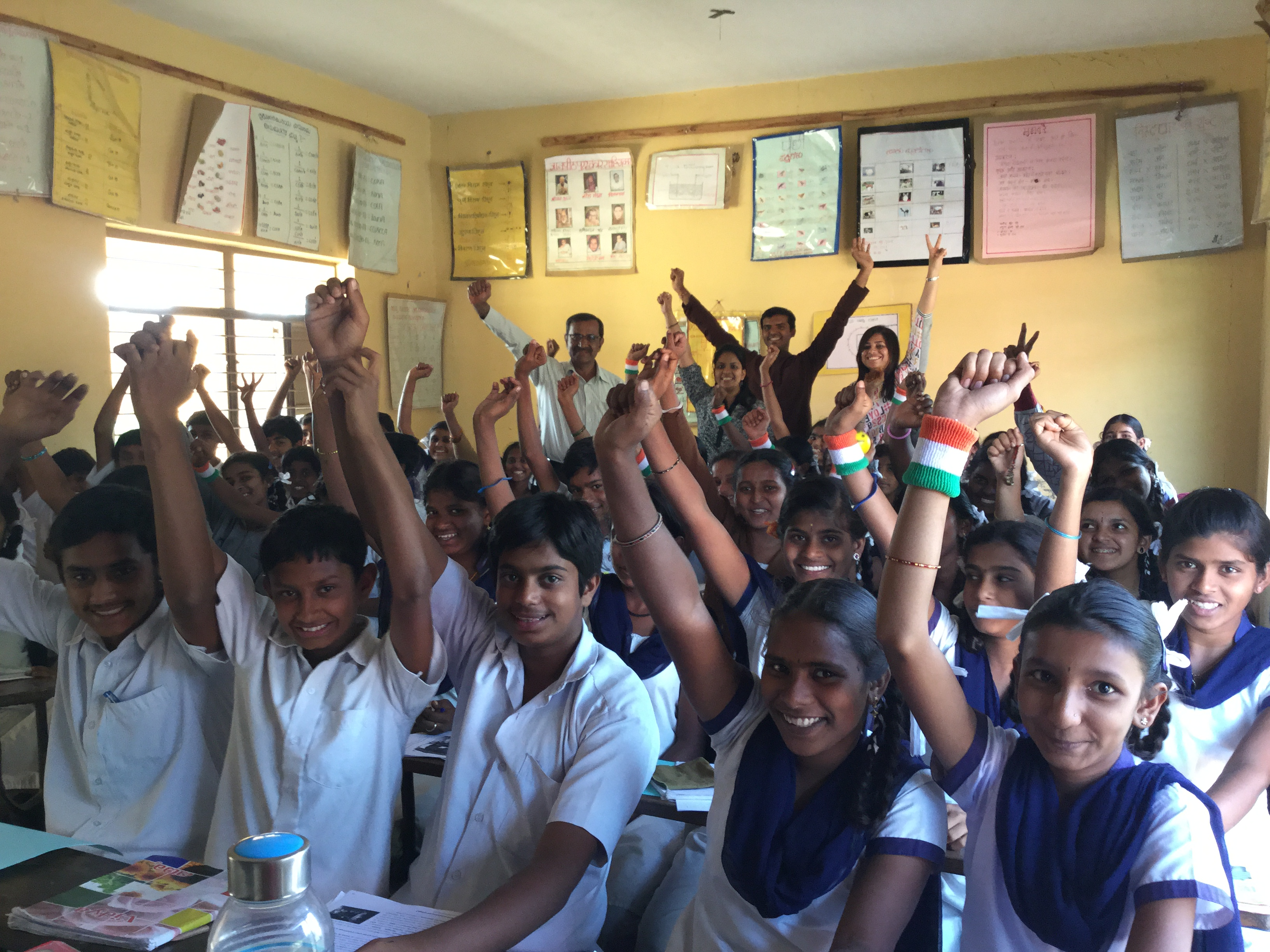 Mentor India: Friends, I'll be there for you…