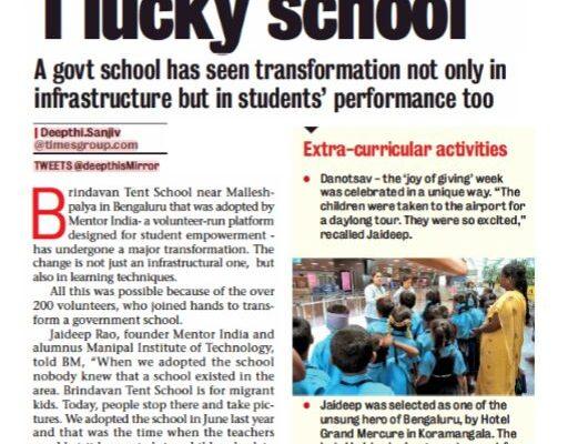 Thursday Email – Brindavan Tent School Transformation In Bangalore Mirror :)